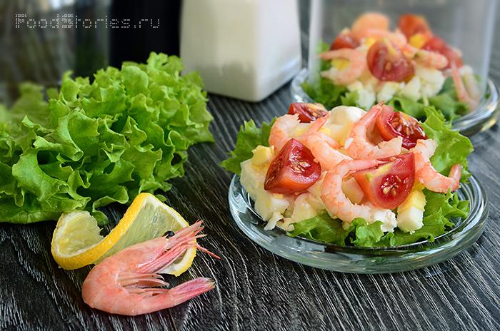Салат с креветками с сыром